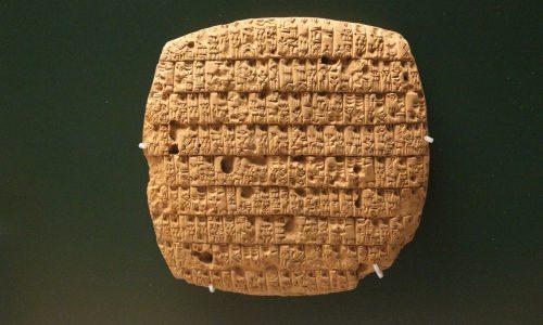 Babil Kil tablet KarenAudit Istnbul